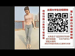 下她的技国内第一约炮视频一对一聊天平台扫描二维码或者复制链接  http://u6.gg/gT99z      下载直播大秀盒子  QQ209370
