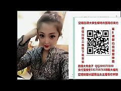 妃目光淡淡 国内第一约炮视频一对一聊天平台扫描二维码或者复制链接  http://u6.gg/gT99z      下载直播大秀盒子  QQ20