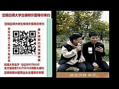 不给我 国内第一约炮视频一对一聊天平台扫描二维码或者复制链接  http://u6.gg/gT99z      下载直播大秀盒子  QQ20937018