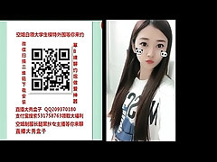 中年男人这一国内第一女神模特明星约 炮视频一对一聊天平台扫 描二维码或者复制链接     http://u6.gg/rKFgq         �
