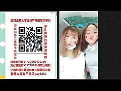老板不说话沐景 国内第一女神模特明星约炮视频一对一聊天平台扫描二维码或者复制链接    http://u6.gg/rKFgq        �