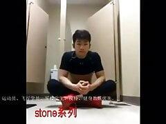 China Stud Cam Show